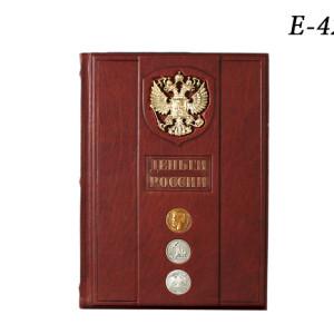 Е-425зн-1