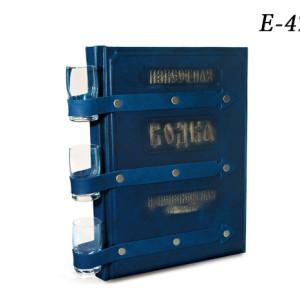 Е-471з-1
