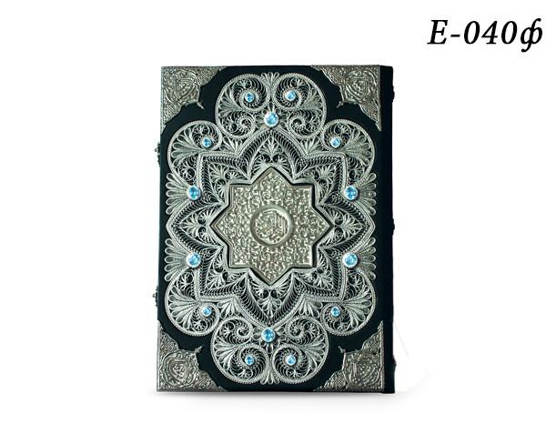 E-040ф-1