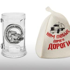 Кружка пивная(для кваса) подарочная Лучшему водителю