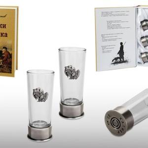 Подарочный набор Записки Охотника