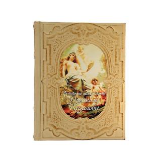 Элитные подарочные книги